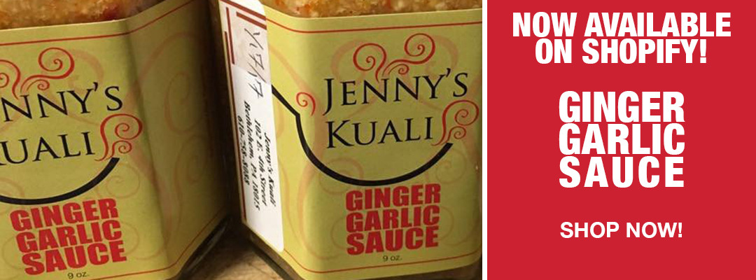 ginger_garlic_sauce-shopify-slider
